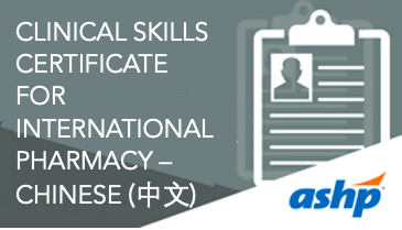 Clinical Skills Certificate for International Pharmacy Chinese